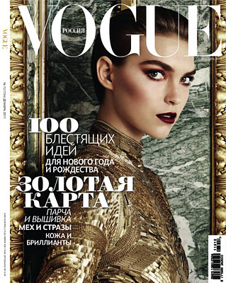 Russian Vogue: Get the Look